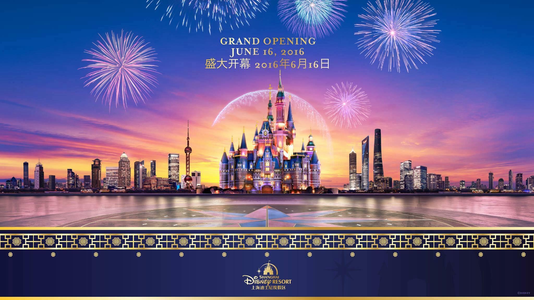 shanghai disneyland opening 2016
